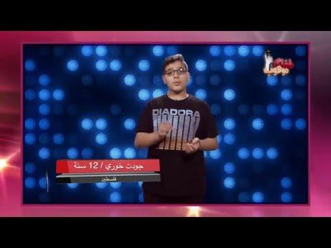 جودت خوري -تقيم الاعلامي حافظ البرغوثي