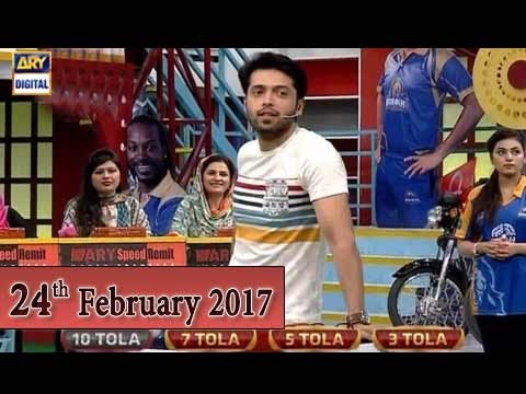 Video Jeeto Pakistan - Karachi Kings Special - 24th February 2017 - ARY Digital download in MP3, 3GP, MP4, WEBM, AVI, FLV January 2017