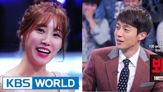 Yu JaeSeok's I am a Man | 나는 남자다 - Ep.7 : Men Who Are Dating/Married To Older Women (2014.10.08)