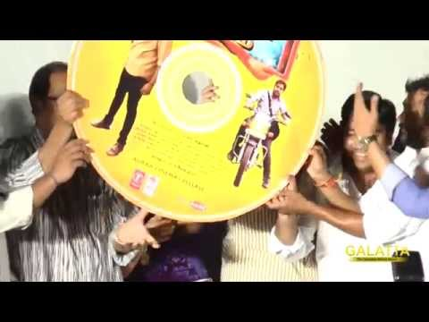 Masala Padam Audio   Trailer Launch