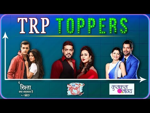 SHOCKING New Entrants In TRP | Yeh Rishta, Yeh Hai