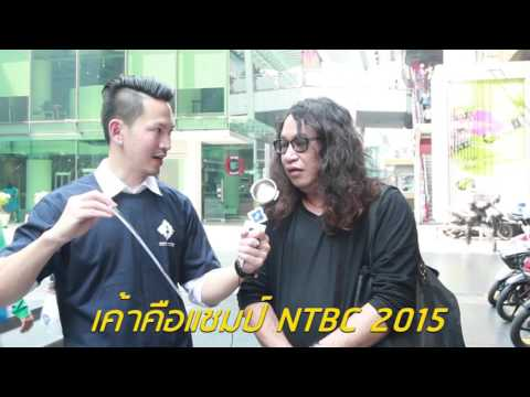 National Thailand Barista Championship Talk 2