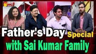 Actor Sai Kumar Family Interview With Rentala Jayadeva | Father's Day Special |