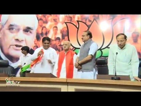 Freedom fighter Ram Prasad Bismil's family member Rajendra Bismil joins BJP