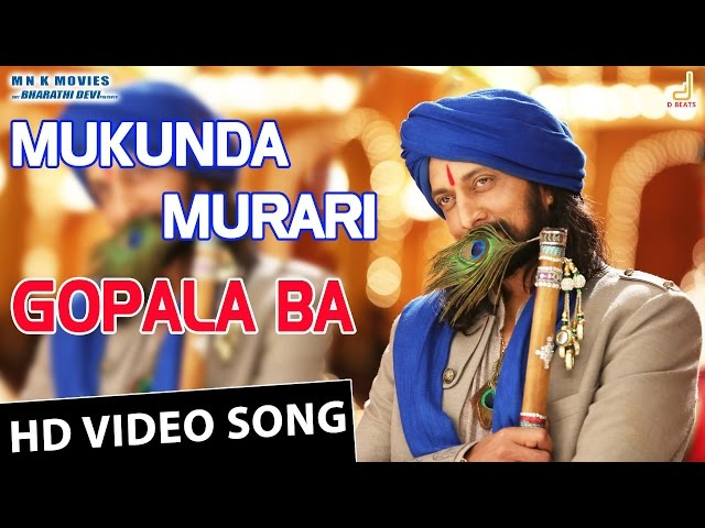 Gopala ba hd video song mukunda murari sudeep upendra All songs hd video 2016