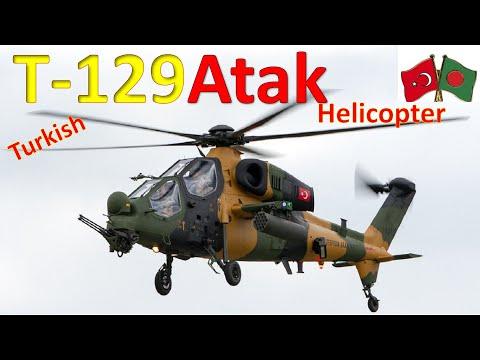 ♣♣♣TAI 129 ATAK Helicopter♣♣♣  TAI...