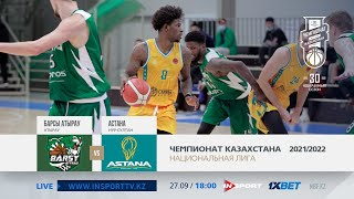 Запись матча- Национальная лига: «Барсы Атырау»vs «Астана» (2-й матч)