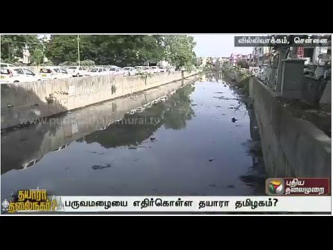 Is-Chennai-prepared-for-the-monsoon-rains--Villivakkam--a-case-study