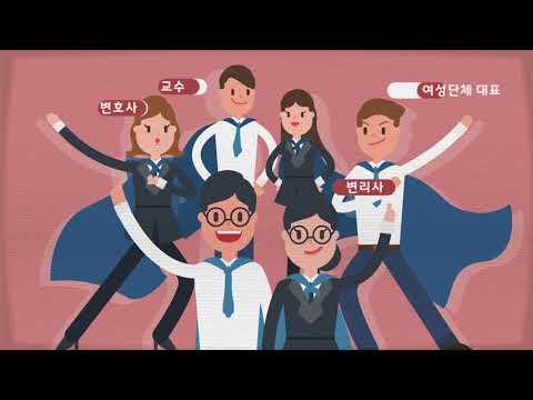 경기도 옴부즈만 홍보 영상