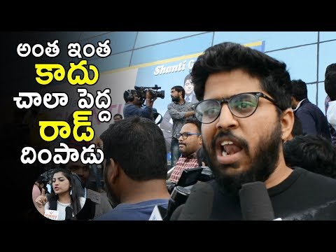 Vinaya Videya Rama Movie Genuine Public Talk | Ram Charan | Boyapati | DVV Entertainments | NewsQube