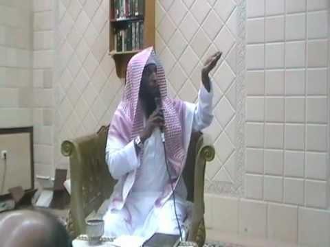 محاضرة أبو حذيفة جامع الغفران بالحمامات في تونس