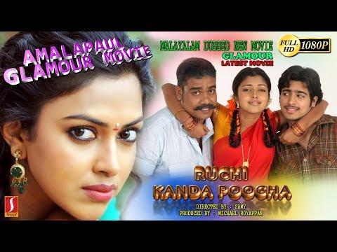 Amala Paul Blockbuster Malayalam Dubbed Movie | Latest Malayalam Glamour Movie | Latest Upload Movie