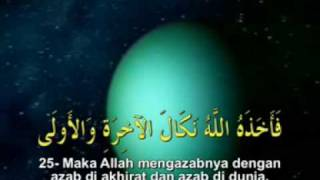 Surah An Naazi'at - Mishary Al 'Afasy