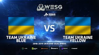 Team Ukraine Blue vs Team Ukraine Yellow, Game 1, WESG 2018-2019 Ukraine Qualifiers