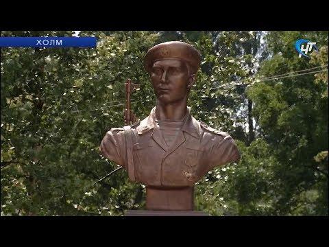 В Холме открылся памятник Евгению Исакову и прошел фестиваль песни «Сердцем причастны»