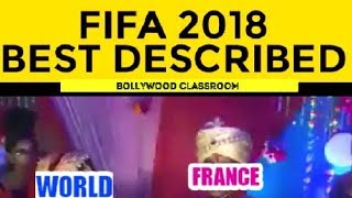 FIFA FINAL 2018 - FIFA 2018 BEST DESCRIBED BY THIS MEME- BOLLYWOOD CLASSROOM
