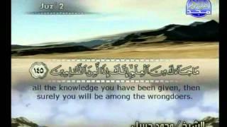 الجزء 2  الربع 1: الشيخ محمد جبريل