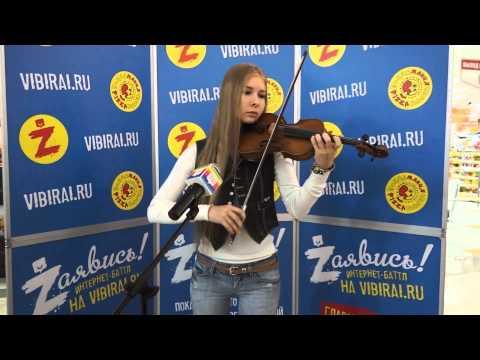 Кристина Лебедева, 19 лет