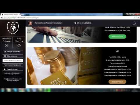 FFS. Обзор Кабинета Фонд Финансовой Стабильности. Заработок в сети. Инвестиции онлайн видео