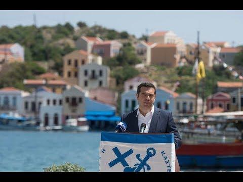 Ομιλία στα εγκαίνια μονάδων αφαλάτωσης στο Καστελόριζο