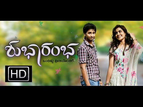 Kannada Short Film Shubharamba