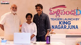 PelliSandaD Teaser Launch By King Nagarjuna   Roshann, SreeLeela   M.M.Keeravani   K Raghavendra Rao