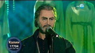 Kalin Vrachanski - Петко Льо, Капитанине (Като Две Капки Вода)