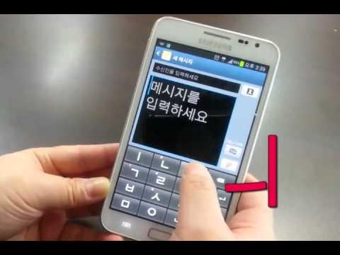 Video of 천지인 그리기 자판 - 하나글