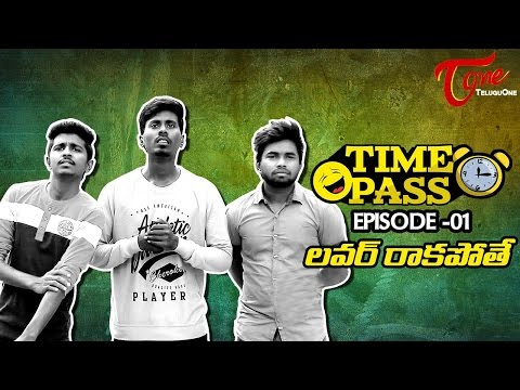 TIME PASS | Telu...