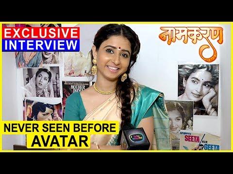 Sana Sheikh aka Mitali's NEVER SEEN BEFORE Avatar