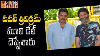 Trivikram Pawan Kalyan Movie Shooting Confirmed