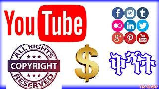 ሚሊዮን ዶላር በዩቲውብ - Making million dollars on YouTube - DW