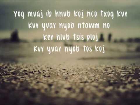 Tseem Nyob Tos Koj (lyrics) - Meena Thao