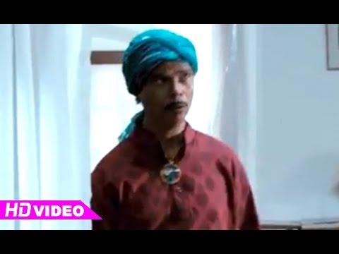 Manthrikan Malayalam Movie | Malayalam Movie | Indrans in Shenoy Mandir | 1080P HD