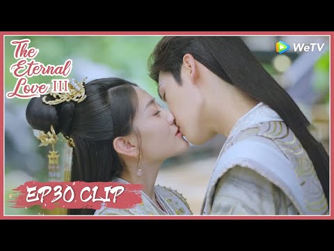 【The Eternal Love S3】EP30 Clip   Last and sweetest kiss! They're finally reunited!   双世宠妃3   ENG SUB
