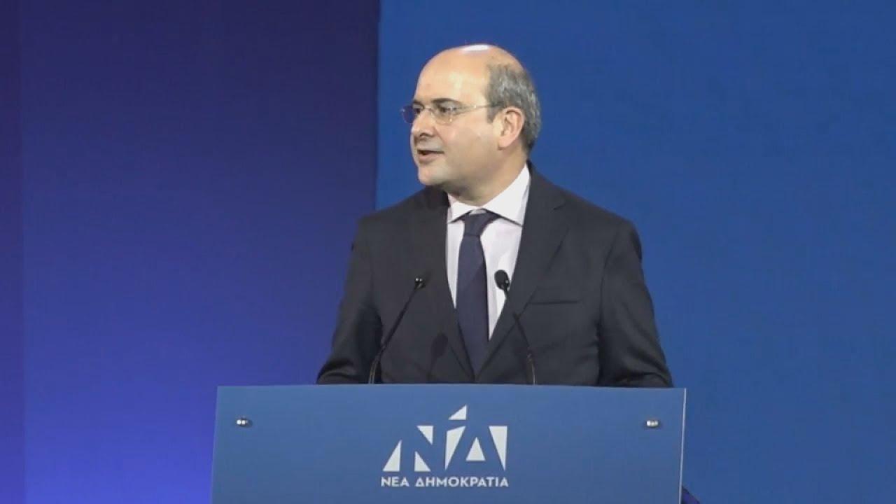 Χατζηδάκης: Το συνέδριο είναι η αφετηρία για την μεγάλη εκλογική νίκη