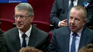 В Демянске состоялась торжественная церемония вступления в должность главы муниципального района
