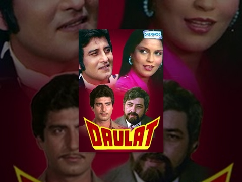 Daulat - Hindi Full Movies - Vinod Khanna | Zeenat Aman - Bollywood Hit Movie