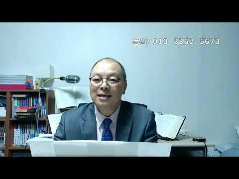 마태복음영해설교6장2-4