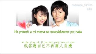 Nonton It Started With A Kiss Ost   03         Meet Sub Espa  Ol Pinyin Chinese Film Subtitle Indonesia Streaming Movie Download