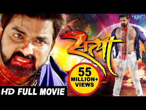 Video SATYA - Superhit Full Bhojpuri Movie - Pawan Singh, Akshara | Bhojpuri Full Film 2018 download in MP3, 3GP, MP4, WEBM, AVI, FLV January 2017
