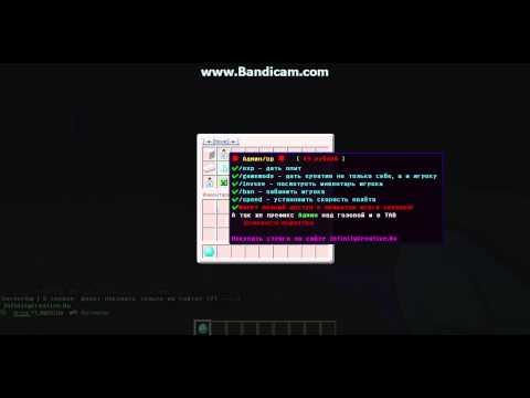 хорошие сервера майнкрафт 1.5.2 c ltijdsv ljyfnjv #9