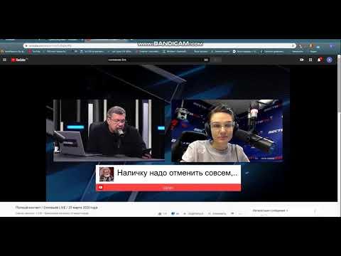 Соловьёв отвечает на  вопрос.