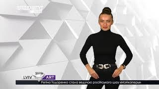 LVIV ART 05.02.2018