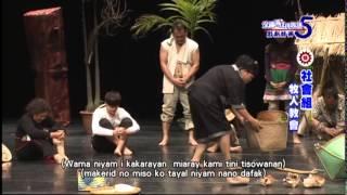 第五屆戲劇競賽-社會組-牧人教會