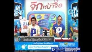 Play Ment 29 October 2012 - Thai TV Show