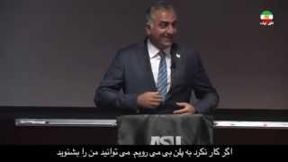 سخنرانی شاهزاده رضا پهلوی: جنبش دموکراسی خواهی در ایران