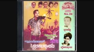 MP Kim Sam Ell Album Volume No. 1 CD No. 26: Complete
