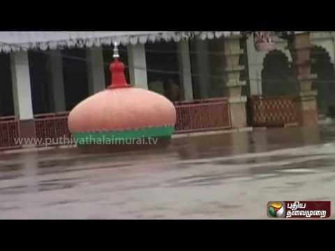 Perun-Seithi-Promo--26-08-16-Puthiya-Thalaimurai-TV