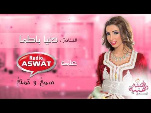 نهائي مسابقة ألف هنية و هنية الجمعة 29 ماي مع 8 ليلا بحضور الفنانة دنيا بطما